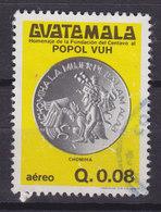 Guatemala 1981 Mi. 1180     0.08 C. Popol Vuh Hl. Buch Der Quiche-Indianer Coin Münze Pieces - Guatemala