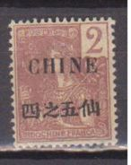 CHINE      N°  YVERT  :     64     NEUF AVEC  CHARNIERES      ( Ch 2010   ) - Nuovi