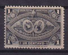 Guatemala 1897 Mi. 57     1c. Präsident Reyna Barrios, Schiff, Lokomotive MNG - Guatemala