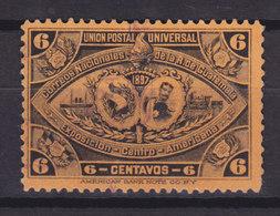 Guatemala 1897 Mi. 59     6c. Präsident Reyna Barrios, Schiff, Lokomotive Used - Guatemala