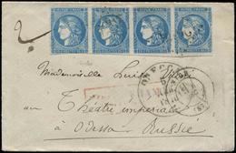 VENEZUELA : 1887 25c(x4) + PORTO-CABELLO PAQ FR D N°1 On REGISTERED Envelope (faults) To GERMANY. Vf. - Uruguay
