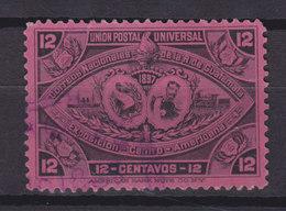 Guatemala 1897 Mi. 61     12c. Präsident Reyna Barrios, Schiff, Lokomotive Used - Guatemala