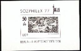 DDR Block 48 S Sozphilex Schwarzdruck Gemälde BERLIN Hauptstadt Der DDR, Weltjugendlied - [6] Oost-Duitsland