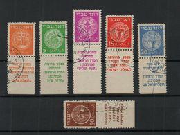 !!! PRIX FIXE : ISRAEL, SERIE N°1/6 DENTELEE 11 OBLITEREE AVEC TABS COMPLETS - Oblitérés (avec Tabs)