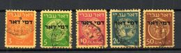 !!! PRIX FIXE : ISRAEL, SERIE DE TAXES N°1/5 OBLITEREE - Impuestos