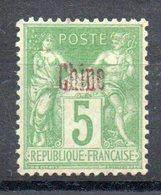 CHINE - YT N° 2 - Neuf Sg - Cote: 5,00 € - China (1894-1922)