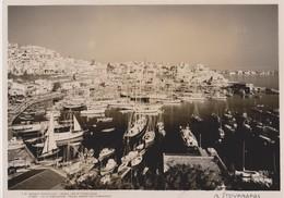 Grèce, Carte Postale Tourcolimano Scan R/V. - Grèce