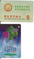 BILLET TICKET CHINE LOT DE 2 SUPPORT PLASTIFIE SEMI-RIGIDE - Wereld