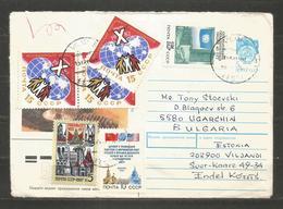 VILJANDI - ESTONIA -  Traveled Cover To BULGARIA Since Communist Epoque  - D 4368 - Estonia