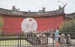 AL04 Confucius Temple, Taipei, Taiwan - Taiwan