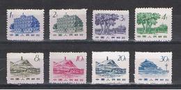CINA:  1962  DEFINITIVA  -  S. CPL. 8  VAL. ( C. 8  D. 14 )  N.G. -  YV/TELL. 1432/39 - 1949 - ... Repubblica Popolare
