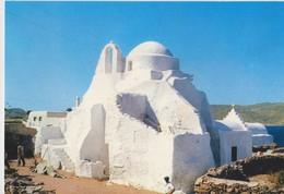 Grèce, Carte Postale Myconos. - Grèce