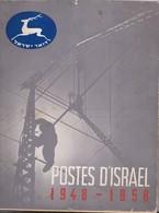 Poste D'Israël 1948-1958 Livre. - Autres