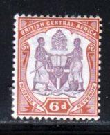 Afrique Centrale 1901 Yvert 58 * TB Charniere(s) - Nyasaland (1907-1953)