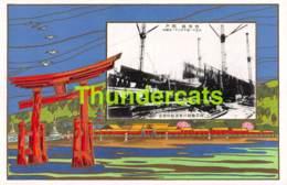 CPA EN RELIEF GAUFREE EMBOSSED CARD JAPAN JAPON KOBE KAWASAKI DOCK YARD SHIP BATEAU - Kobe