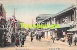 CPA JAPAN JAPON KOBE MOTOMACHI DORI - Kobe