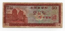 Billet The Bank Of Korea Corée Du Sud 50 WON - Corée Du Sud