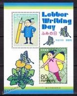 Japon - Japon 2004, Yvert  BF 178, Letter Writing Day - Miniature Sheet - MNH - 1989-... Imperatore Akihito (Periodo Heisei)