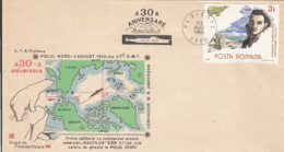 POLAR PHILATELY, NAUTILUS SUBMARINE'S FIRST ARCTIC EXPEDITION, SPECIAL COVER, 1988, ROMANIA - Other Means Of Transport