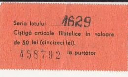 RAFFLE TICKET, PHILATELIC EXHIBITION, 1996, ROMANIA - Tickets D'entrée