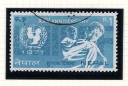 1971 - NEPAL  -  Mi. Nr.  267 - NH - (CW4755.42) - Nepal