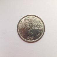 10 Piaster Münze Aus Ägypten Von 1984 (vorzüglich) - Aegypten