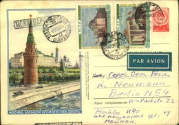 1955/1962, SOVJETUNION, Small Lot Of 9 Covers And Cards Including Registered And Airmail - Collections