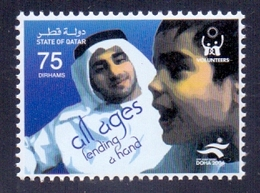 2006 Qatar Volunteers Stamps 1Values MNH - Qatar