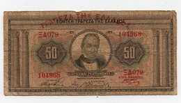 Billet De Banque Grèce 50 Eonikh Tpareza Maiot 1927 Bank Note Of America - Grecia