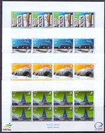 2006 QATAR Sports Venue Stamps Full Sheet 4 Values MNH - Qatar