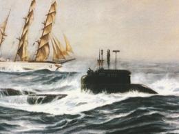 Cartolina - Postcard / Non  Viaggiata - Unsent /  Ziel Uboot U 11. - Sottomarini