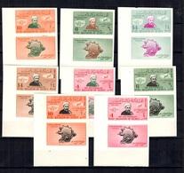 Yemen Séries UPU 1949  Poste + PA Non Dentelés Neufs ** MNH. TB. A Saisir! - Yemen