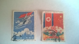 China 1960 The 15th Anniversary Of Liberation Of Korea - Gebraucht