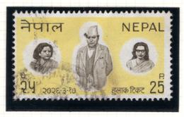 1969 - NEPAL  -  Mi. Nr.  237 - USED - (CW4755.43) - Nepal
