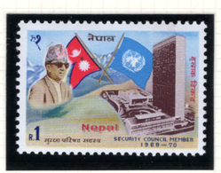 1969 - NEPAL  -  Mi. Nr.  231 - NH - (CW4755.43) - Nepal