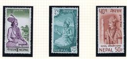 1969 - NEPAL  -  Mi. Nr.  232/234 - NH - (CW4755.43) - Nepal