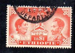 ETP227b - ETIOPIA 1949 ,  Yvert  N. 273  Usato - Etiopia