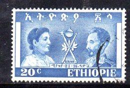 ETP226a - ETIOPIA 1949 ,  Yvert  N. 269  Usato - Etiopia