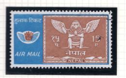 1968 - NEPAL  -  Mi. Nr.  225 - USED - (CW4755.43) - Nepal