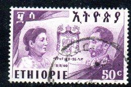 ETP226b - ETIOPIA 1949 ,  Yvert  N. 271  Usato - Etiopia