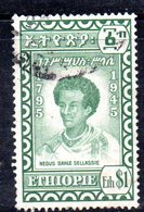 ETP226c - ETIOPIA 1947 ,  Yvert  N. 255  Usato - Etiopia