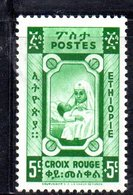 ETP230 - ETIOPIA 1945 ,  Yvert  N. 240  * Linguella . Senza Soprastampa - Etiopia