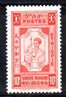 ETP230b - ETIOPIA 1945 ,  Yvert  N. 241  * Linguella . Senza Soprastampa - Etiopia