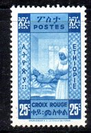ETP230c - ETIOPIA 1945 ,  Yvert  N. 242  * Linguella . Senza Soprastampa - Etiopia