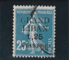 TIMBRE GRAND LIBAN Timbre De France De 1900 _ 21   N° 5  Surchargé Oblitéré Variété - Gran Líbano (1924-1945)