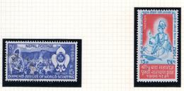 1967/8 - NEPAL  -  Mi. Nr.  219/220 - USED+NH - (CW4755.43) - Nepal