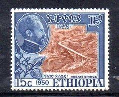 ETP231c - ETIOPIA 1951 ,  Yvert  N. 292  * Linguella . - Etiopia