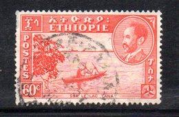 ETP231a - ETIOPIA 1951 ,  Yvert  N. 289  Usato - Etiopia