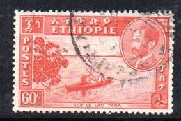ETP231b - ETIOPIA 1951 ,  Yvert  N. 289  Usato - Etiopia
