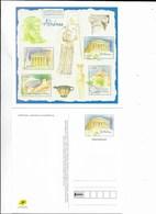 Carte EP 2019 Capitale Européène   Athènes - Postwaardestukken